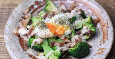 keto broccoli cheese soup, keto broccoli salad, keto broccoli, keto broccoli cheddar soup, keto broccoli casserole, is broccoli keto, keto broccoli soup, keto broccoli recipe, keto broccoli recipes, keto broccoli and cheese soup, keto broccoli and cheese, keto broccoli chicken casserole,
